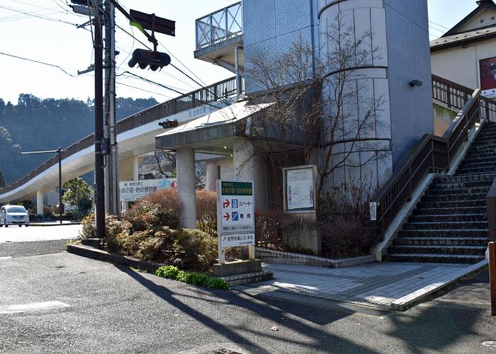 神奈川県立生命の星・地球博物館近くの歩道橋