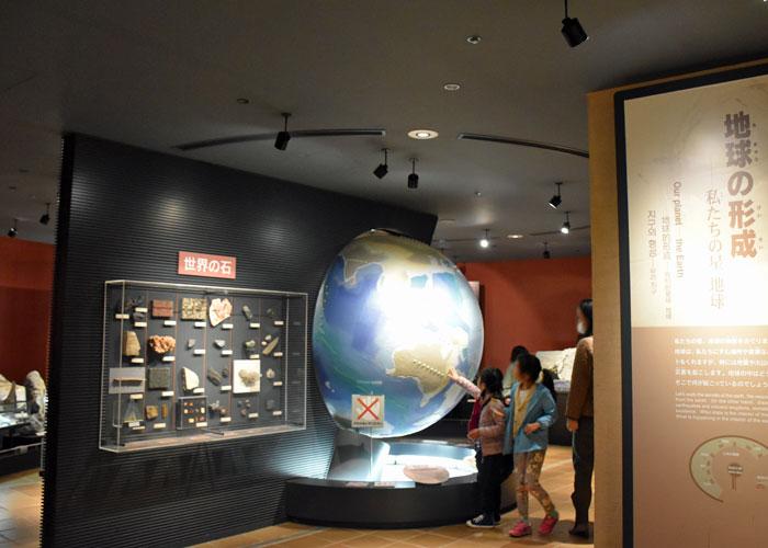 北九州市立いのちのたび博物館の展示「地球の形成」