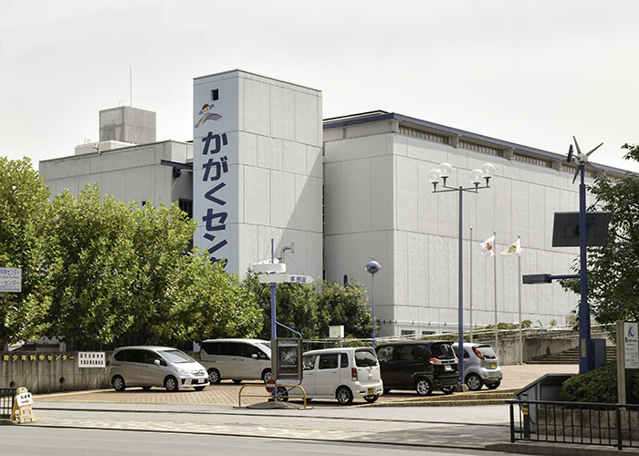京都市青少年科学センターの外観