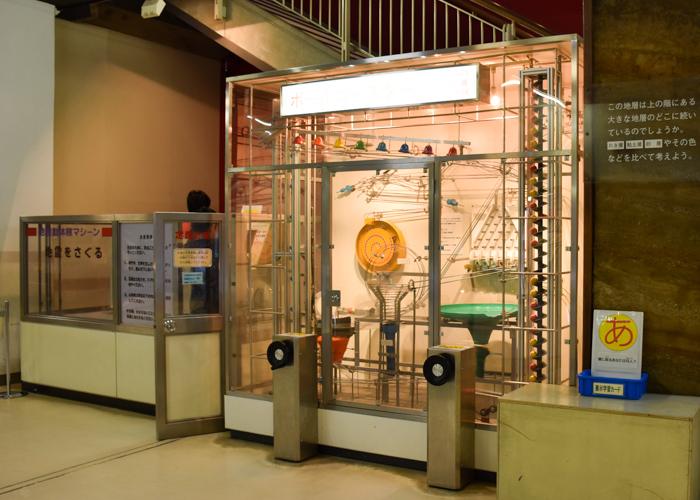 科学館の展示ボールコースター:京都市青少年科学センター