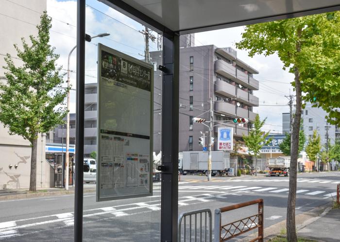 京都市バス停の京都市青少年科学センター前