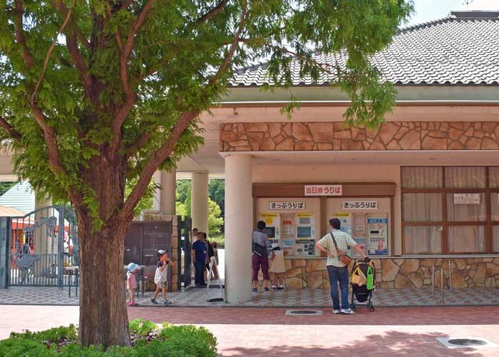 豊橋総合動植物園(のんほいパーク)中央門前の切符売り場