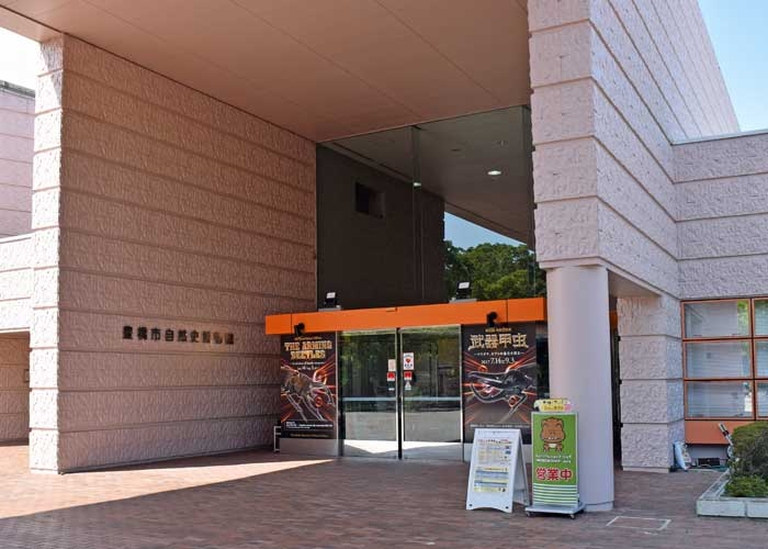豊橋市自然史博物館の入口
